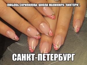 Ногти в форме миндаль