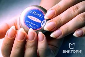 ukreplenie-viravnivanie-nogtey-ibd-soakoff+gel-pushupnails (7)