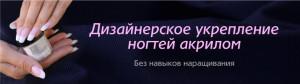 vic_spb_acrylic_847x236