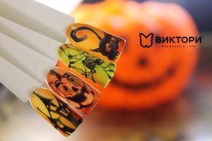 halloween_2016_1